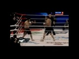 Александр Емельяненко - Магомед Маликов M-1 Challenge XXVIII - YouTube [MP4 480x272 MPEG4 Широкий экран]